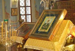 Канон святой блаженной Матроне Московской