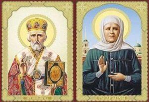 Молитва за дочь Матроне Московской и Николаю Чудотворцу