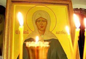 Молитвы о сыне святой Матроне Московской