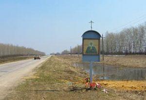 Село Себино — малая родина святой матушки Матроны Московской в Тульской области