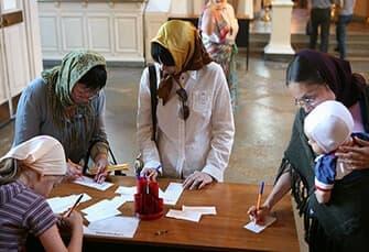 Как написать письмо святой Матроне Московской